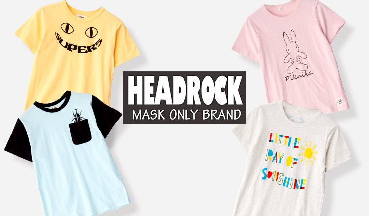HEADROCK(ヘッドロック)