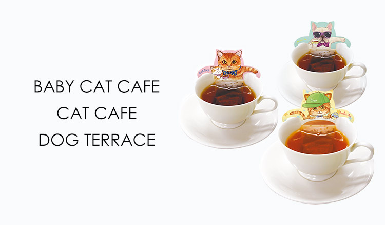 BABY CAT CAFE/CAT CAFE/DOG TERRACE