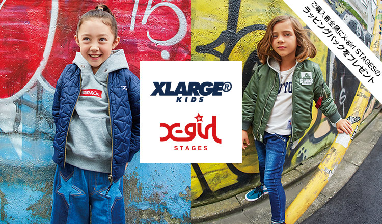 X-GIRL STAGES / XLARGE KIDS