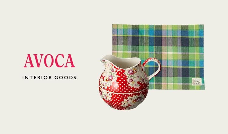AVOCA-INTERIOR GOODS-