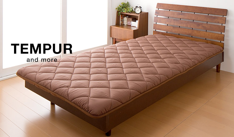 TEMPUR and more