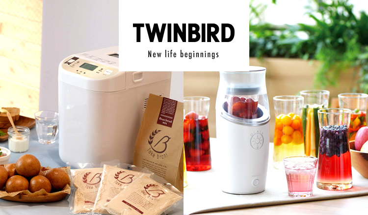 TWINBIRD-new life beginnings-