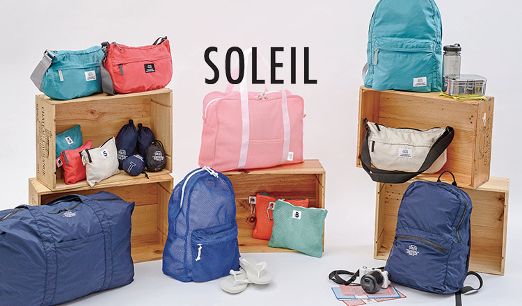 SOLEIL -POCKETABLE BAG SELECTION -