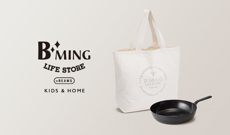 B:MING LIFE STORE by BEAMS KIDS&HOME