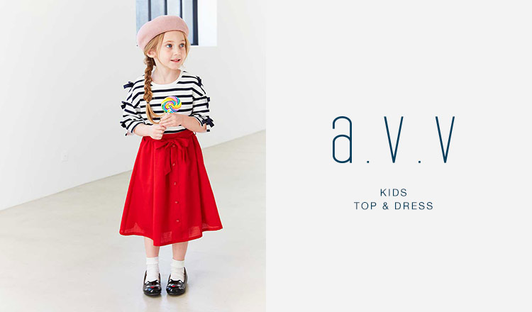 a.v.v Kids TOP & DRESS