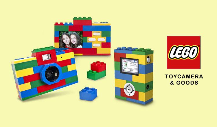 LEGO -TOYCAMERA & MP3-