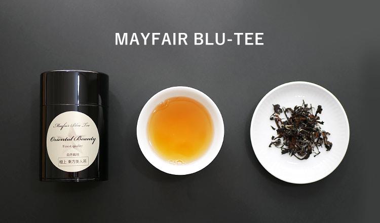 上品で甘美な香りの台湾烏龍茶 ブルーティー