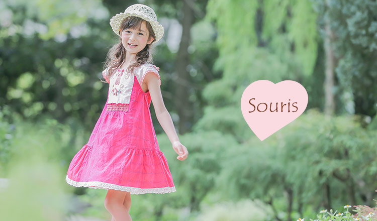 SOURIS(スーリー)