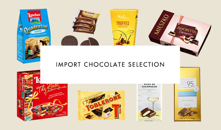 IMPORT CHOCOLATE SELECTION
