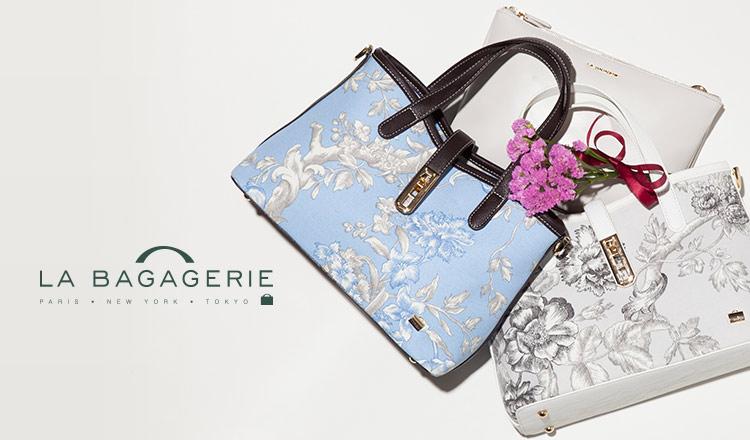 LA BAGAGERIE BAG SELECTION