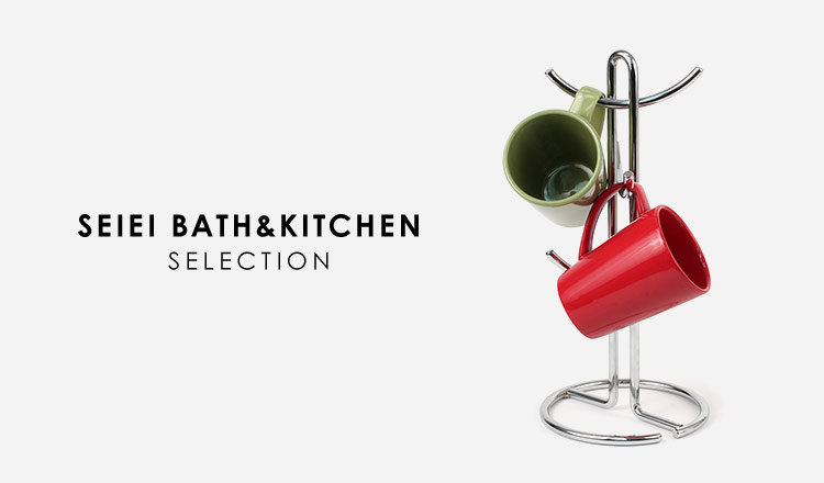 IMPORT KITCHEN&BATH GOODS -LEIFHEIT/SPECTRUM/LEONARDO