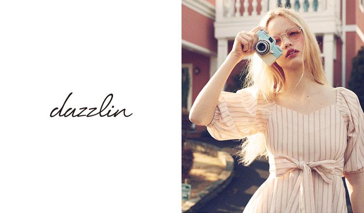 DAZZLIN(ダズリン)