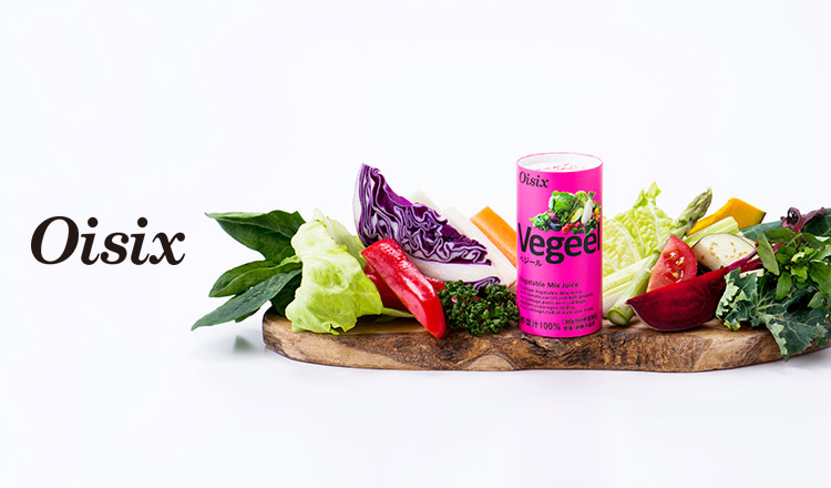 OISIX~Healthy Juice~