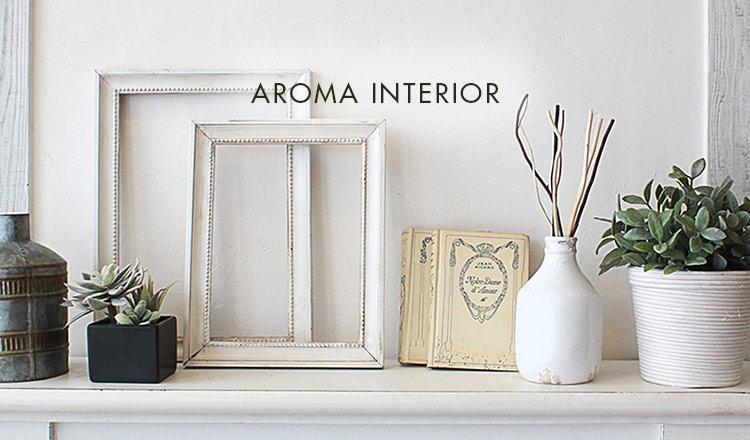 AROMA INTERIOR(AROMA INTERIOR)