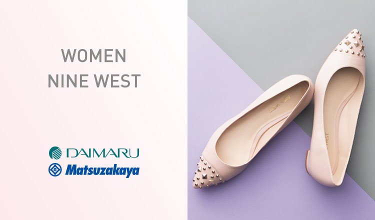 DAIMARU MATSUZAKAYA WOMEN'S NINE WEST