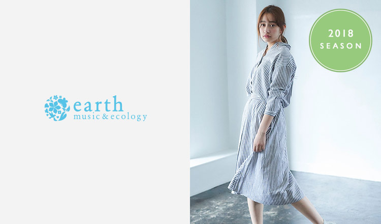 EARTH MUSIC & ECOLOGY_2018_SPRING