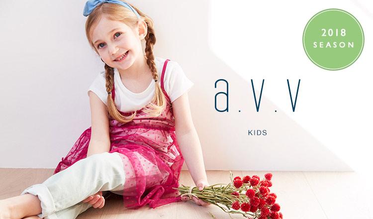a.v.v Kids_2018_SPRING