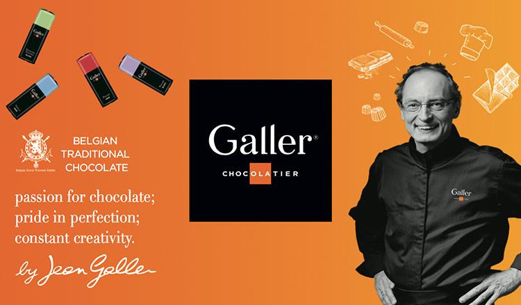 GALLER(ガレー)