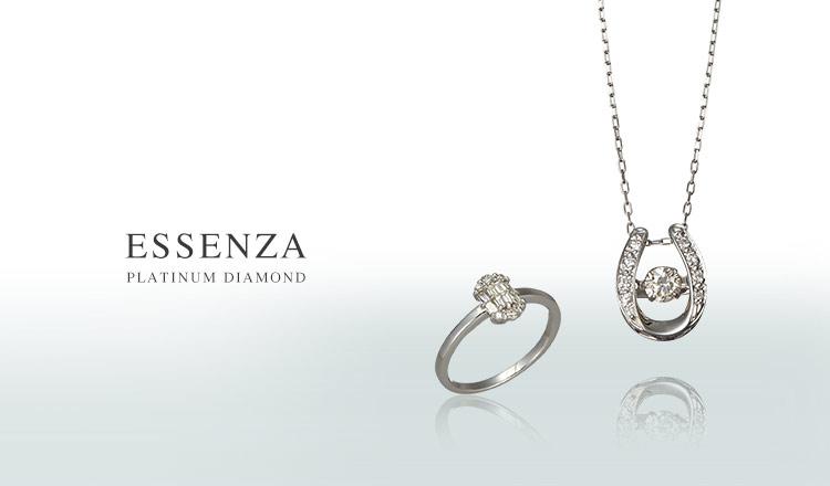 ESSENZA PLATINUM DIAMOND
