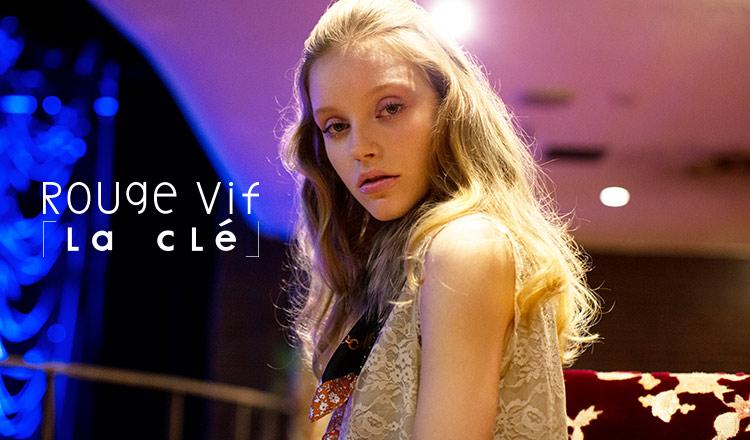 ROUGE VIF LA CLE(ルージュ・ヴィフ ラクレ)