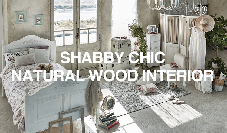 SHABBY CHIC/NATURAL WOOD INTERIOR