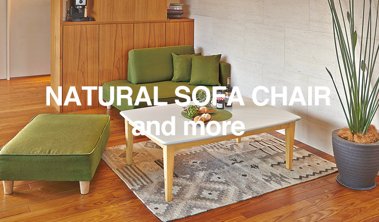NATURAL SOFA CHAIR and more