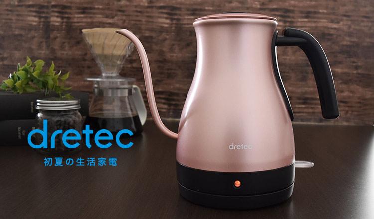 DRETEC-初夏の生活家電-