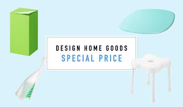 DESIGN HOME GOODS-SPECIAL PRICE-