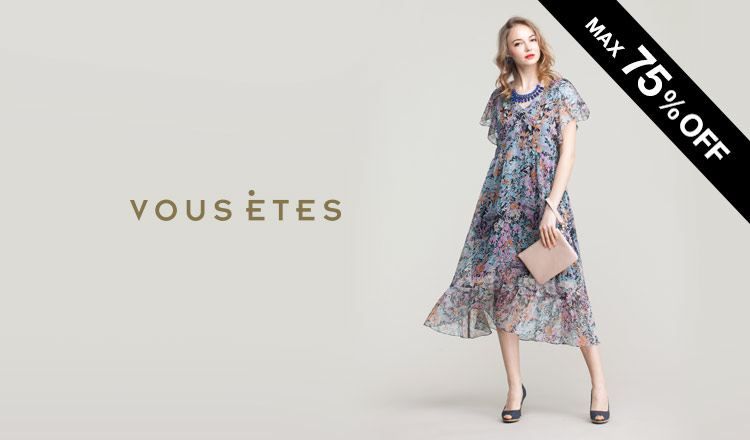 VOUS ETES(ヴゼット)