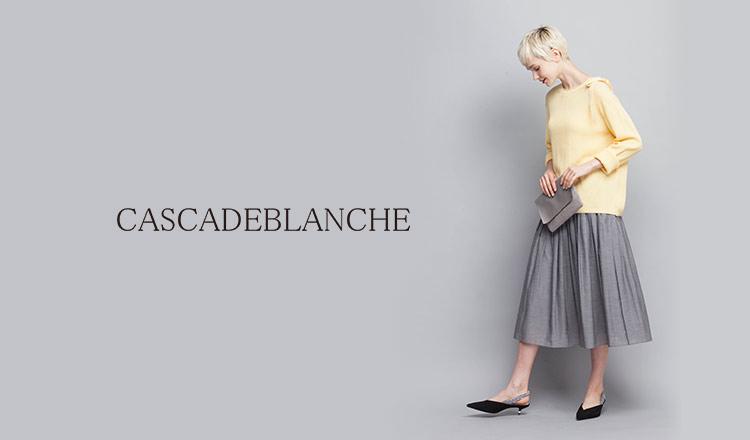 CASCADE BLANCHE(カスカードブランシェ)