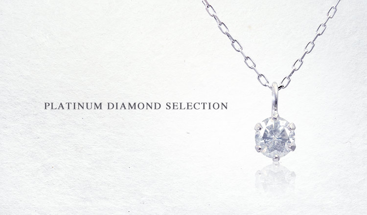 PLATINUM DIAMOND SELECTION