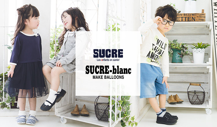 SUCRE & SUCRE-blanc BABY&KIDS