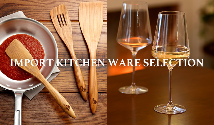 IMPORT KITCHEN WARE- LEONARDO/MASTRAD anymore -