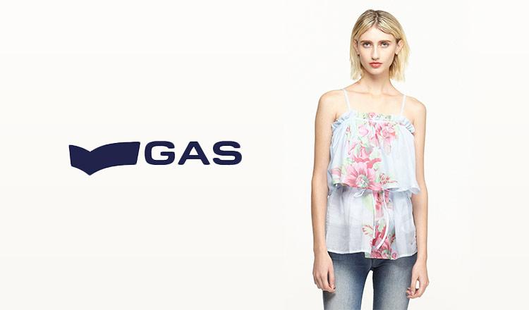 GAS(ガス)