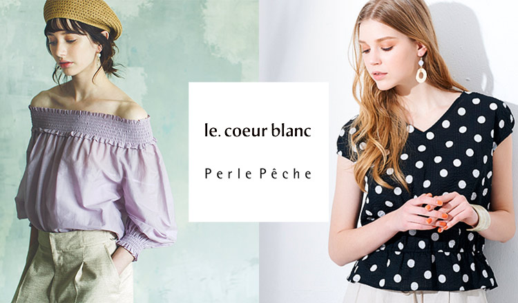 LE COEUR BLANC / PERLE PECHE