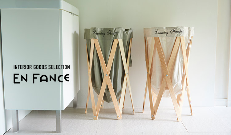 INTERIOR GOODS SELECTION-EN FANCE-