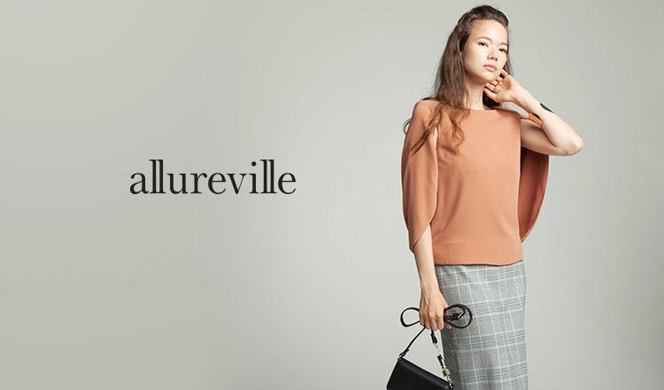 ALLUREVILLE(アルアバイル)