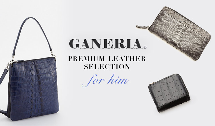 GANERIA PREMIUM LEATHER SELECTION FOR HIM