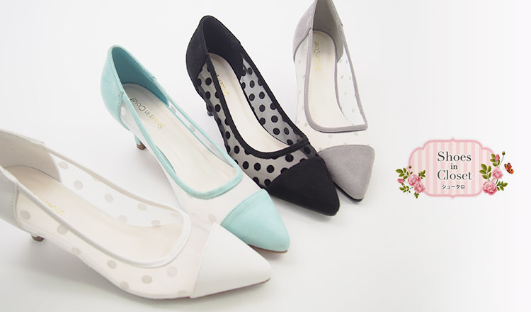SHOES IN CLOSET PUMPS & FLAT
