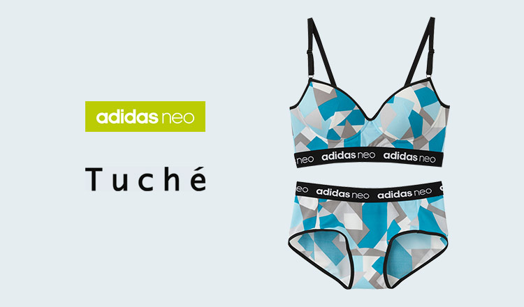 ADIDAS NEO/TUCHE/COOLMAGIC