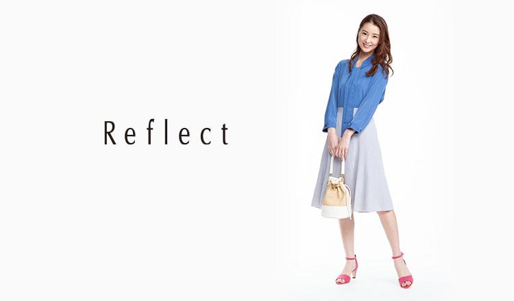 REFLECT(リフレクト)