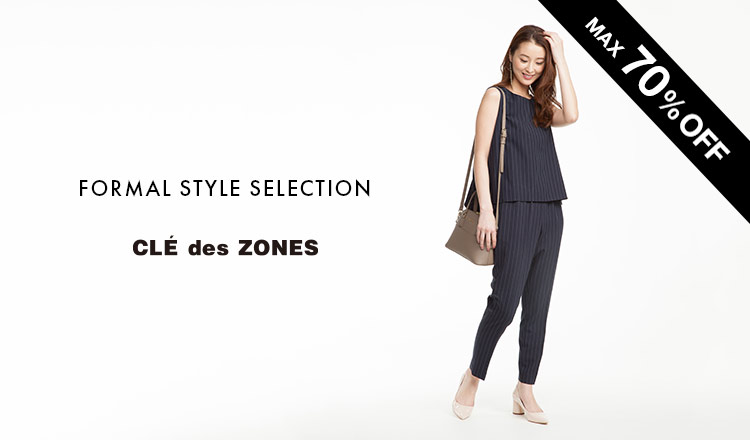 FORMAL STYLE SELECTION BY CLE DES ZONES