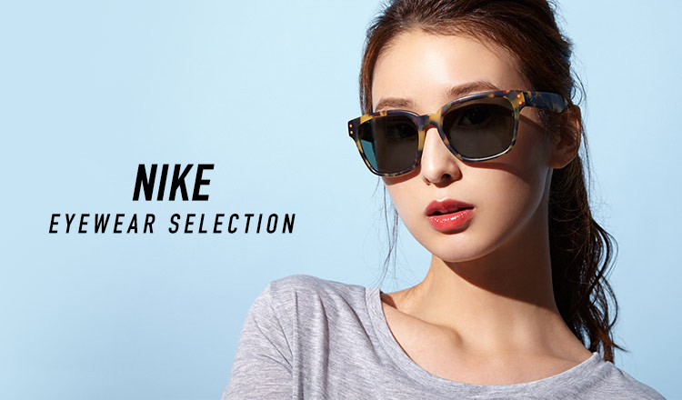 NIKE EYEWEAR SELECTION