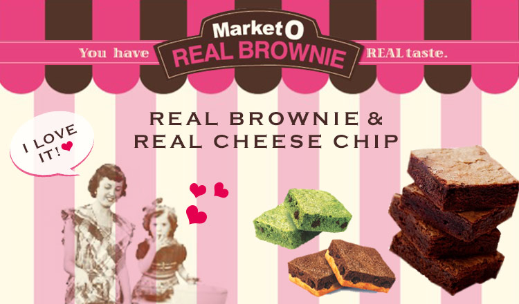 MARKET O REAL BROWNIE & REAL CHEESE CHIP