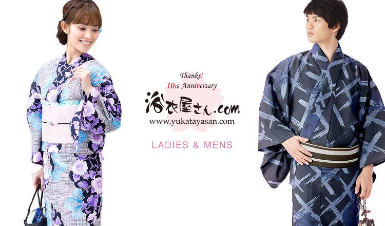Ladies & Mens 浴衣セレクション BY 浴衣屋さん. COM