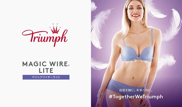 TRIUMPH-MAGIC WIRE LITE-