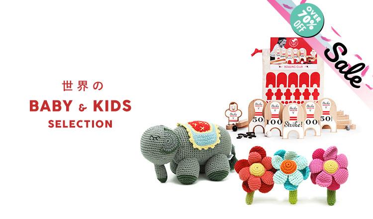 世界のBABY & KIDS SELECTION OVER 70% OFF