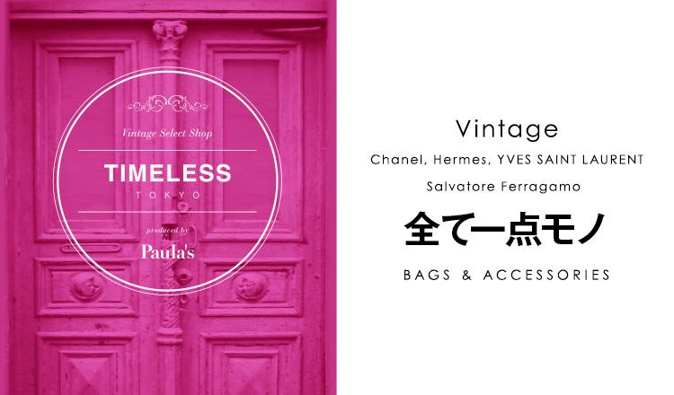 TIMELESS TOKYO by paula's.(タイムレス トウキョウ バイ パウラズ)