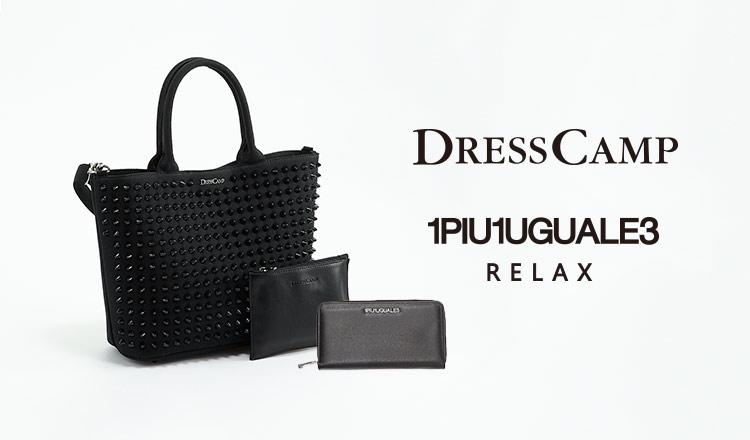 DRESSCAMP/1PIU1UGUALE3