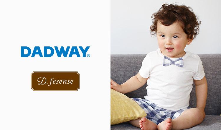DADWAY D.fesense